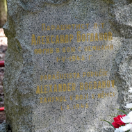 Sruby památníček Sašy Bogdanova